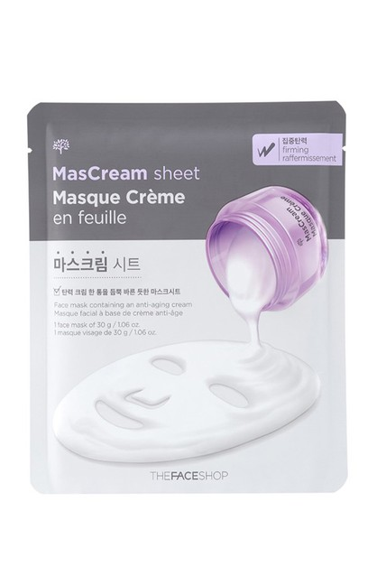 MasCream Sheet Moisture Mask - orangeshine.com