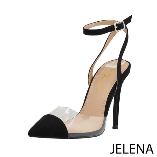 POINTED TOE ANKLE STRAP PUMPS - orangeshine.com