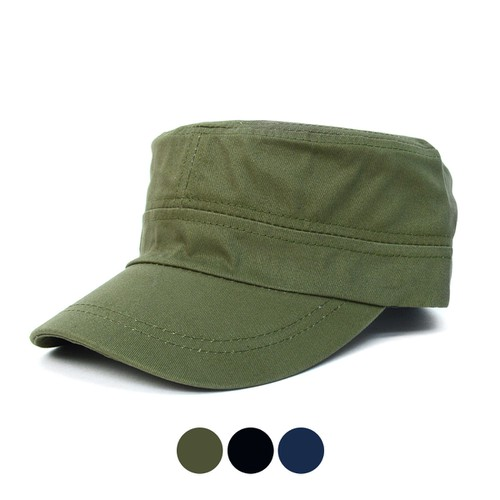 12pc Cotton Solid Cadet Hat - orangeshine.com