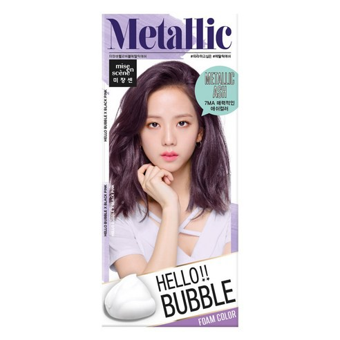 [MiseEnScene] Hello bubble 7MA - orangeshine.com