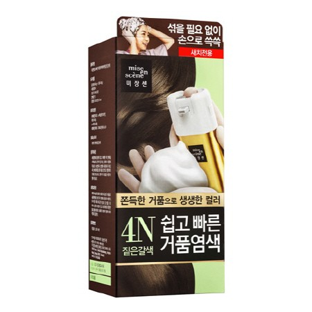 [Miseenscene] Easy Foam Hair Dye 4N - orangeshine.com