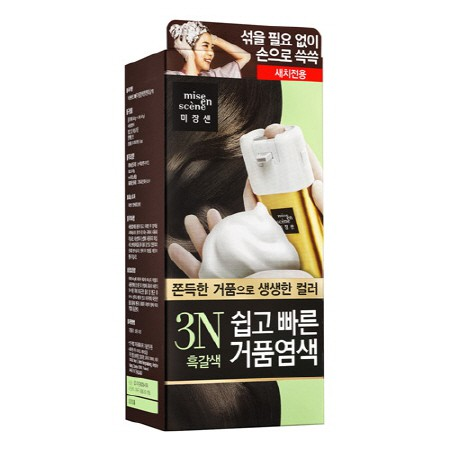 [Miseenscene] Easy Foam Hair Dye 2N - orangeshine.com
