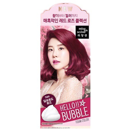 [MiseEnScene] Hello bubble 5BR - orangeshine.com