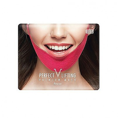 [Avajar] PERFECT V LIFTING MASK - orangeshine.com