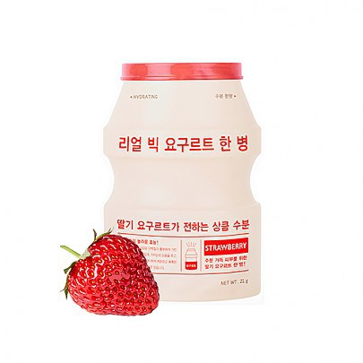 [A`PIEU] Real Big Yogurt One-Bottle - orangeshine.com