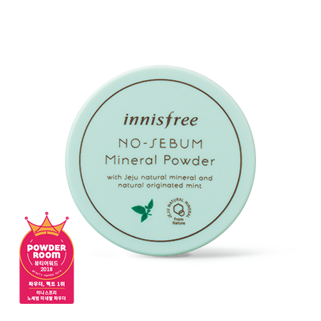 [Innisfree] No sebum Mineral powder - orangeshine.com