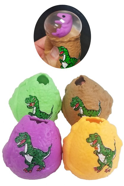 Dinosaur Egg Ball - orangeshine.com