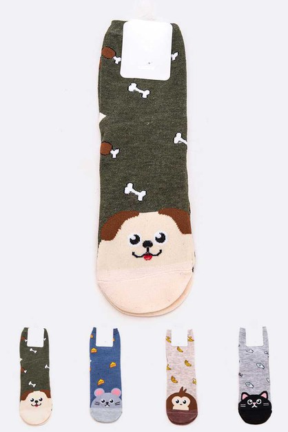 Cute Pets Ankle Socks Set - orangeshine.com