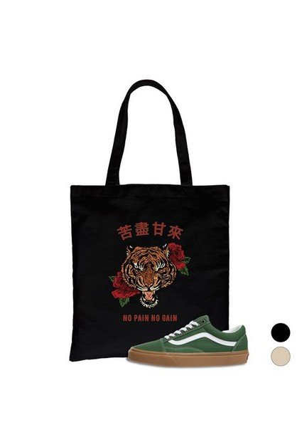 No Pain No Gain Canvas Bag - orangeshine.com