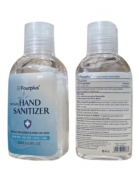 Gel  Hand Sanitizer - orangeshine.com