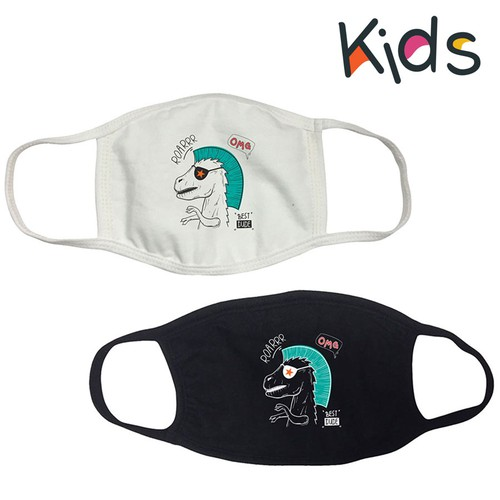 ROARRR PRINT KIDS FACE MASK  - orangeshine.com