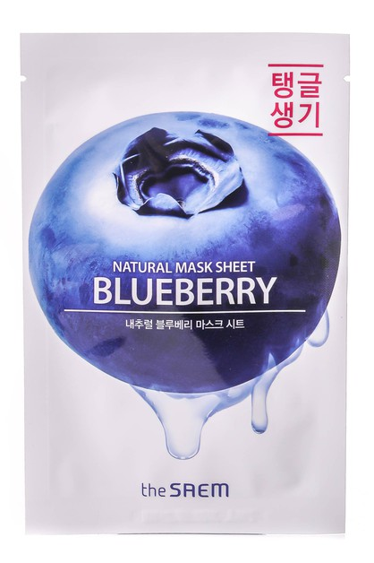 Blueberry Facial Mask Sheet - orangeshine.com