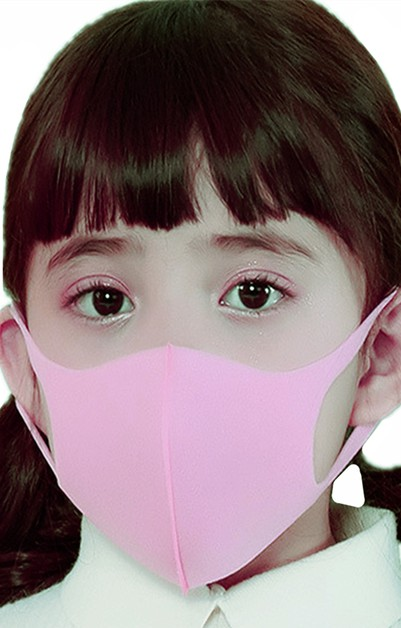Kids Fashion Cloth Face Masks Cover - orangeshine.com