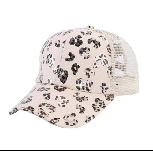 LeopardAndCreamHat - orangeshine.com