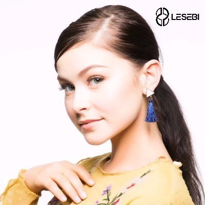 LESEBI - orangeshine.com