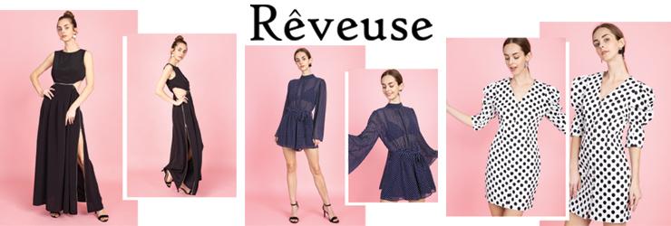 REVEUSE - orangeshine.com